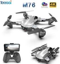Elektronika - moderna drona - gel - sastav - cijena