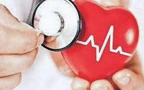 Cardio NRJ – sastav – cijena - sastojci