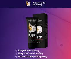 Rhino Gold Gel– sastav – test – forum
